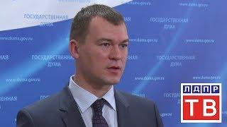 Михаил Дегтярев призвал болельщиков влюбляться на ЧМ по футболу