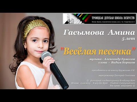 Заводная весёлая песня СКАЧЕТ ПО ПОЛЯМ