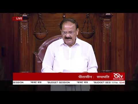 Valedictory Remarks by Rajya Sabha Chairman | Feb 13, 2019