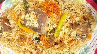 Madni Beef Pulao yakhni Biryani Recipe Easy Recipe