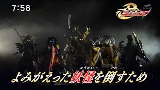 スーパー戦隊シリーズ生誕40周年!『手裏剣戦隊ニンニンジャー』! 「忍...