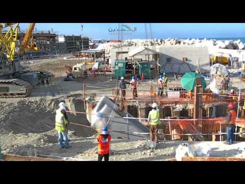 LONG SEA OUTFALL VIDEO