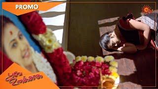 கீர்த்தியின் தவறான முடிவு | Poove Unakkaga - Promo | 25 March 2021 | Sun TV Serial | Tamil Serial