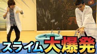 稲垣・草彅・香取 3人でインターネットはじめます 『72時間ホンネテレビ...
