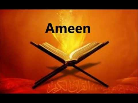 Surah AL-Fatiha,Surah Ikhlas, Surah Falaq & Surah an-Nas (By Diff reciters)