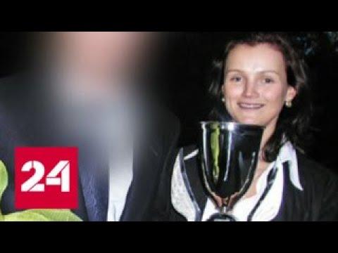 15-летнего Арсения Соколова не будут заключать под стражу - Россия 24