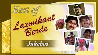 Laxmikant Berde Super Hit Songs - Jukebox - Comedy Marathi Movie Songs - Back to Back