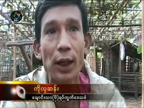 DVB - 05.06.2011 - Weekly Burma News 1
