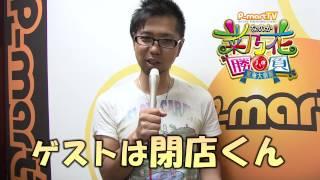チャンネル登録はhttp://www.youtube.com/subscription_center?add_user...