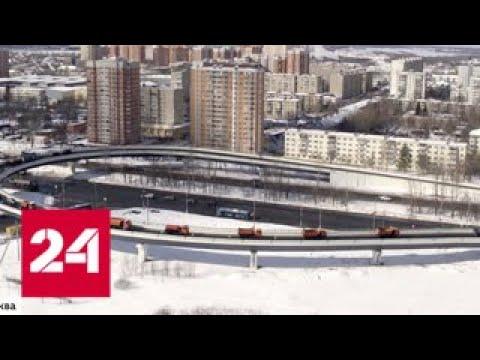 Над Варшавским шоссе появился удобный разворот в сторону центра - Россия 24