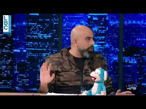 كيف علّق هشام حداد على ا?زمة التلوث الغذاي?ي في لبنان؟  - نشر قبل 14 ساعة
