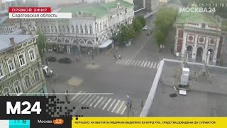 Фото В Саратовской области вернули запрет на прогулки и занятия спортом - Москва 24