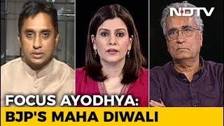 Yogi Adityanath's Big Ayodhya Pitch: Will This Be The BJP's Game Changer?