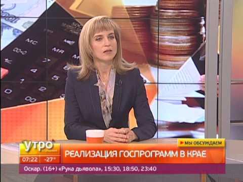 Госпрограммы в Хабаровском крае. Утро с Губернией. Gubernia TV