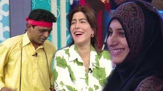 Sawa Teen   Fun With Shabnam Majeed   24 June 2018   Neo News