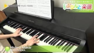 History Maker / DEAN FUJIOKA : ピアノ(ソロ) / 中級