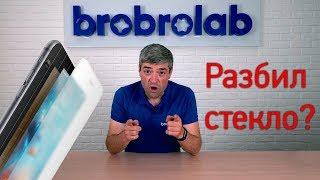 видео Сервисный центр Apple в Киеве