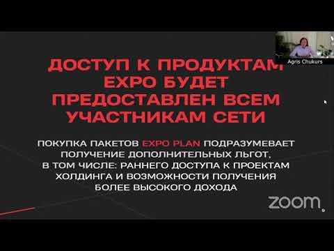 СТАРТ   EXPO  25 05 2020 A CH