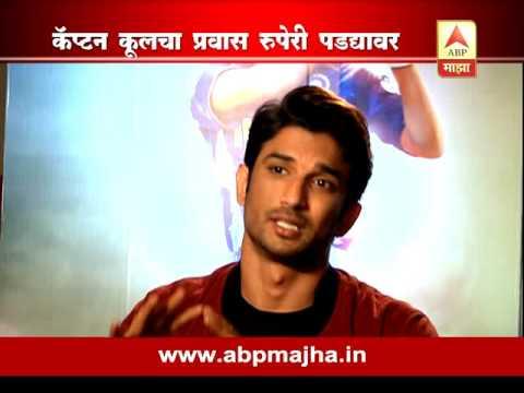 Dhantedhan : Niraj Pandey & Sushant sing Rajput Interview on Film ' M S Dhoni'