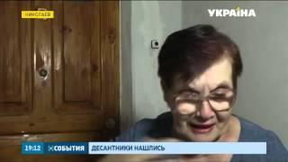 Украинские десантники, пропавшие на границе с Крымом – нашлись