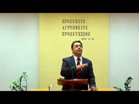 11.08.2019 - Ψαλμός Κεφ 133 & Κατα Λουκά Κεφ 15 - Τάσος Ορφανουδάκης