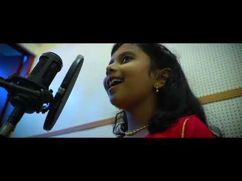 WATCH എട്ട് വയസുകാരി ദിയ മോളുടെ മനം കവരുന്ന ശബ്ദം Doore Malayalam Musical Album Female Cover Song..