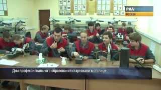 Видеоэкскурсия по колледжу связи в Москве