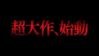 映画『キングダム』始動!!