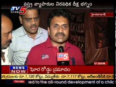 Textile Merchants Agitations in Hyderabad - TV5