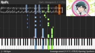 Eromanga-sensei Opening - Hitorigoto (Synthesia)