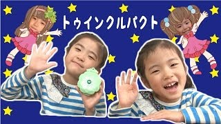 Click the Captions button for English subtitles!♥ BANDAIのトゥイン...