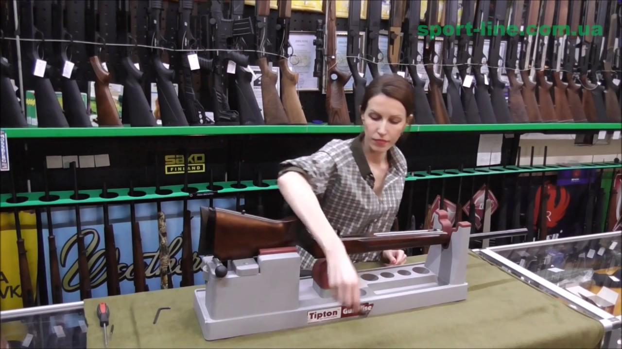 Custom Gun Stock Anschutz 22LR