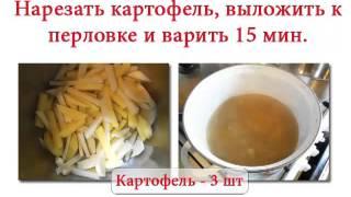 Суп из фарша и картофеля. Быстро и вкусно!