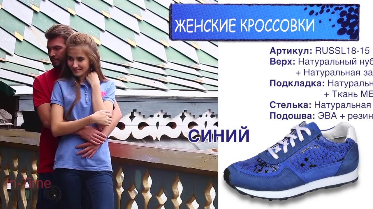 Лаковые женские туфли Ari Andano из натуральной кожи - YouTube