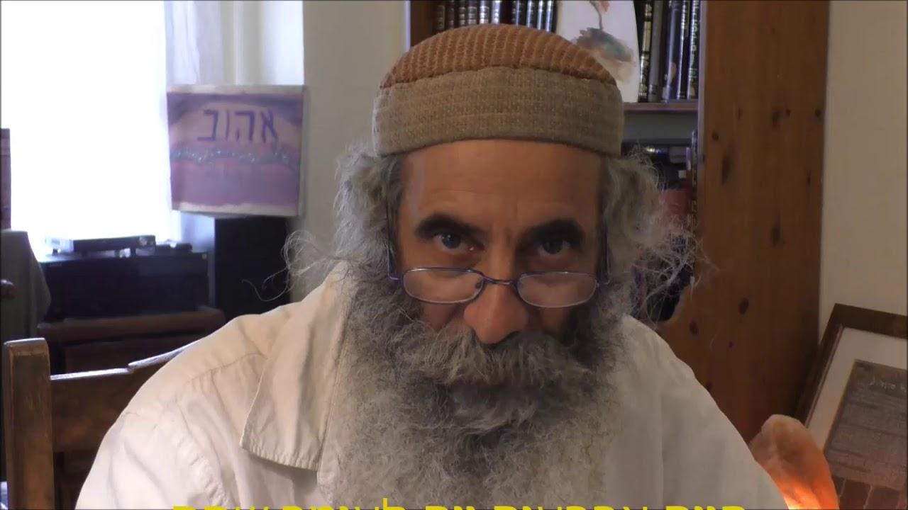 ספירת העומר היום ארבעים יום לעומר מפי רבי יעקב יוסף כהן
