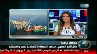 m# mالقاهرة_والناس m | حقل الغاز الطبيعى .. سيغير الخريطة الاقتصادية لمصر والمنطقة