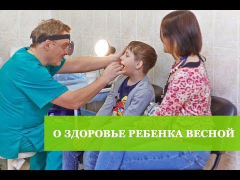 Детский ЛОР.  Казань. Клиника КОРЛ.