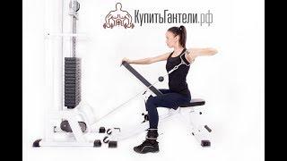 ОБЗОР тренажера IK - купить в  интернет магазине КупитьГантели.рф