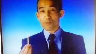 【懐かCM】1980年代 アルマン 禁煙用パイポ~Nostalgic CM of Japan~