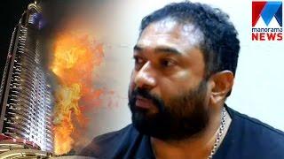 Dubai Hotel fire: Actor Baburaj still under shock | Manorama News