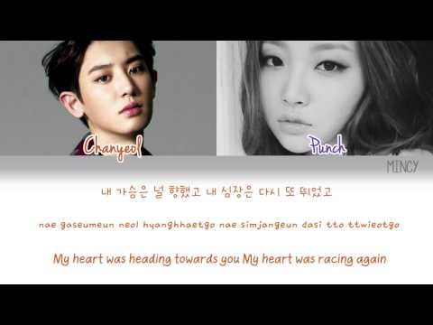 Chanyeol (EXO) & Punch - Stay With Me (Color Coded Han|Rom|Eng Lyrics) | mincy