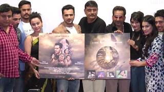 Badri The Cloud Movie Audio Launch | Shaan