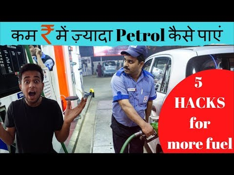 5 PETROL PUMP HACKS every vehicle owner should know