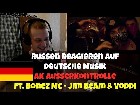 RUSSIANS REACT TO GERMAN MUSIC | AK AusserKontrolle feat. Bonez Mc - Jim Beam & Voddi | REACTION