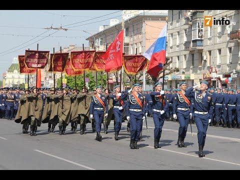 Рязань. Парад, посвящённый 74-й годовщине Победы в Великой Отечественной войне.