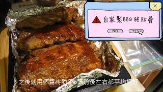 BBQ豬肋骨 Juicy And Tender BBQ ribs, FALL OFF THE BONE!!