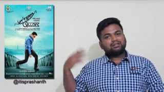 Why prashanth is not reviewing uttama villain