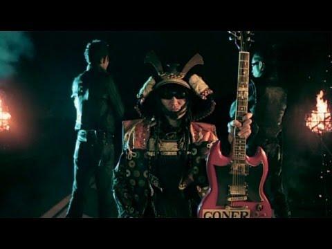 Guitar Wolf - Magma Nobunaga (Official Video)