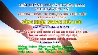 HTTL VIỆT AN - Chương trình thờ phượng Chúa - 25/07/2021