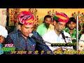कलस माहि कला | Baba Ramdev Song i Vishnaram Suthar (विशनाराम सुथार )- 2018 New Marvadi Song